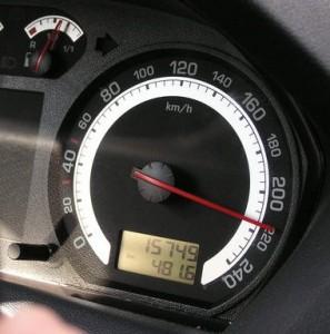 скриване на регистрационен номер на кола от камери