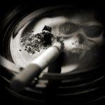 пушенето