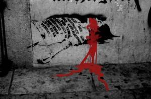 artiagua-grafitti-1199877