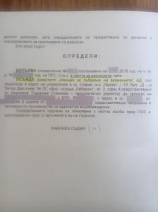 Застрахователен адвокат в Пловдив и София