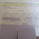 адвокат застрахователно право, адвокат обезщетение ПТП