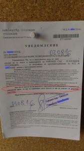 адвокати в пловдив и София