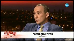 Адвокат в Пловдив и София, защита от адвокат - Пловдив и София
