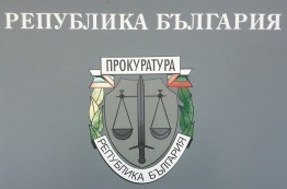 Lawyer in Plovdiv Bulgaria