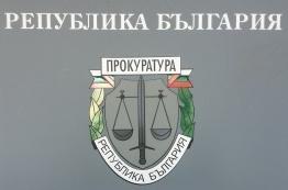 адвокатска кантора Пловдив и София, адвокат съдебни дела, съдебен адвокат, главен прокурор разледване